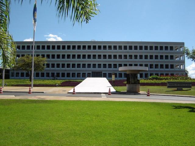 Tribunal de Contas da União  julgará contas do governo de 2014