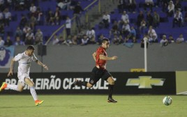 Brasil vacila e perde em Londrina